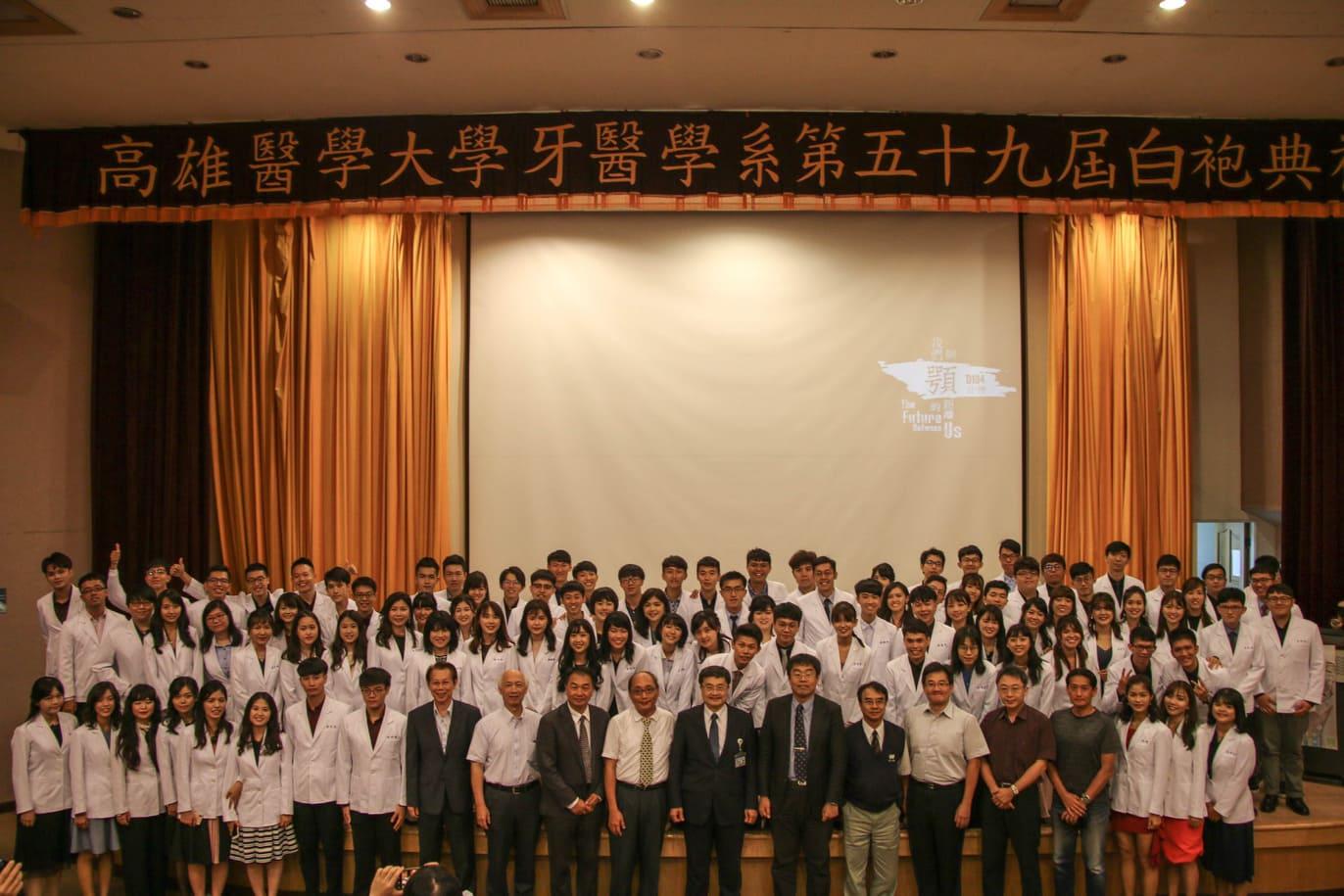 KMU-D104-59thWhite_Coat_Ceremony
