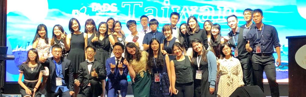 第65屆國際牙醫學生聯合會年度大會IADS