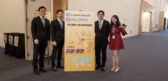 107/10/19中華牙醫學會舉辦SCP學生論文競賽、臨床模擬操作競賽獲得佳績